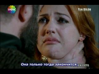 «Роксолана Пленница Султана 14 Серия Смотреть Онлайн» — 2002